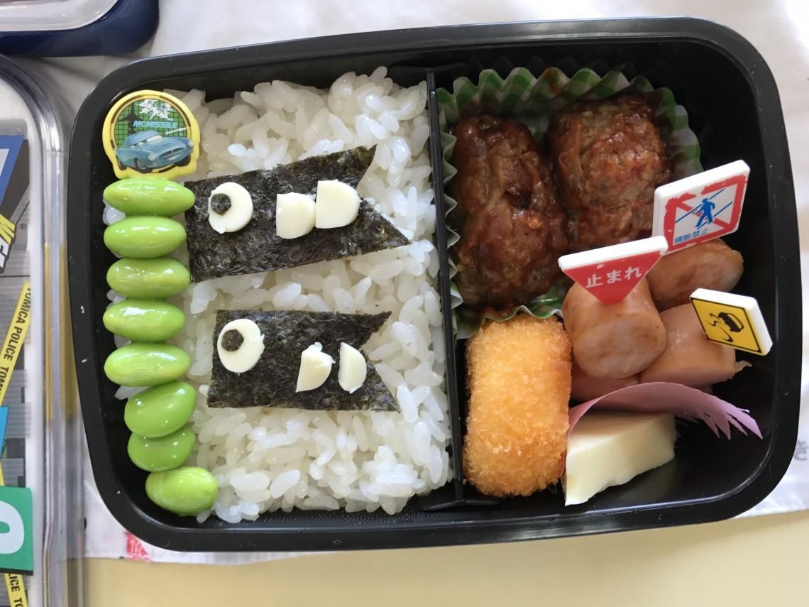 お弁当集6